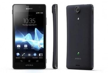 LT29-فلاشة سوني -sony firmware LT29