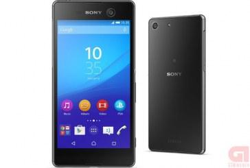 E5603-فلاشة سوني – sony firmware E5603