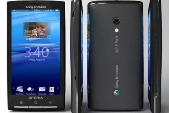 X10i-فلاشة سوني -sony firmware X10i