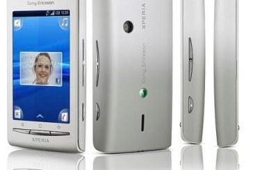 X8_E15-فلاشة سوني – sony firmware X8_E15