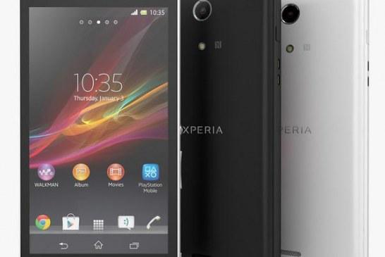Xperia_ZR_C5502_4.4.2-فلاشة سوني -sony firmware Xperia_ZR_C5502_4.4.2