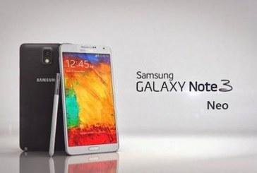 طريقة كتابة ايمي وليس سيرت على جهاز NOTE3 NEO N750 – N7500Q