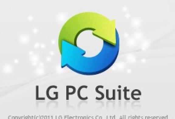 برنامج LG PC Suite