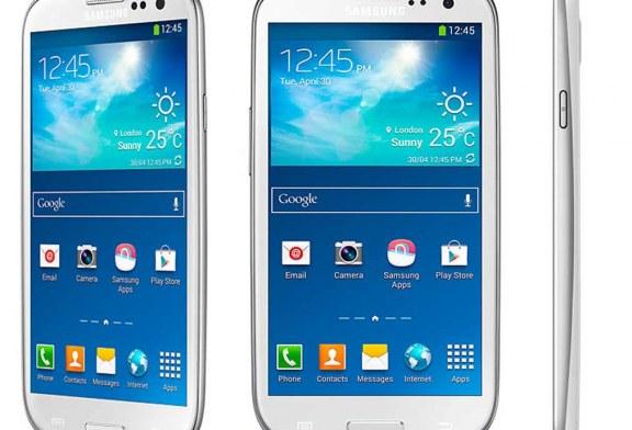 كتابة ايمي وحل مشكلة الصوت i9300i Android 4.4.4