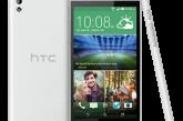 فلاشة الجهاز HTC-816