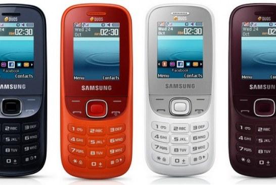الفلاشة العربية للجهاز SAMSUNG GT-E2202
