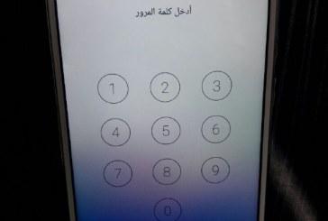 حصرياً شرح طريقة فك قفل شاشة أجهزة ميزو العنيدة MEIZU