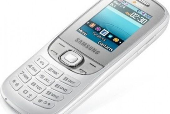 تعريب الجهازARABIC E2202 – E2200