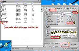 G532f Qcn File
