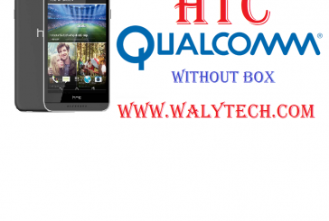 إصلاح ايمي أجهزة HTC ذات معالجات كوالكوم بدون بوكس