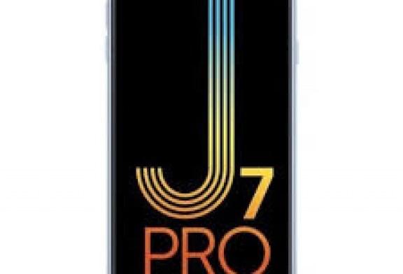 حل مشكلة كتابة ايمي لجهاز J730F اصدار 7.0 REPAIR IMEI