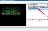 نوكيا3 المعالج MT6735M الاصدار8.1.1 فك او تجاوز حساب غوغل اكونت FRP