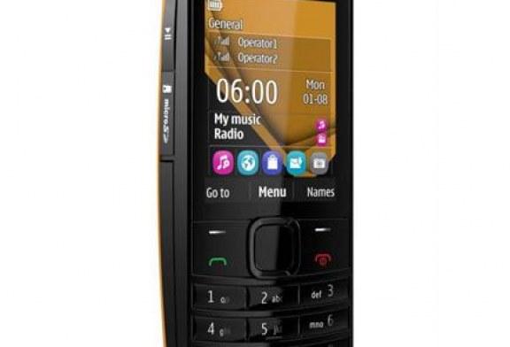 حل مشكله الكيبورد Nokia x2-02