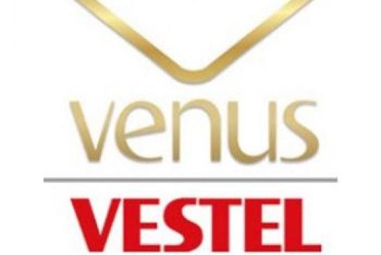 جميع رومات أجهزة VESTEL